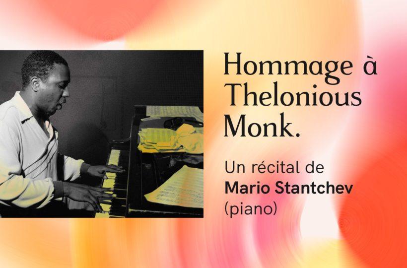 Monk/Stantchev